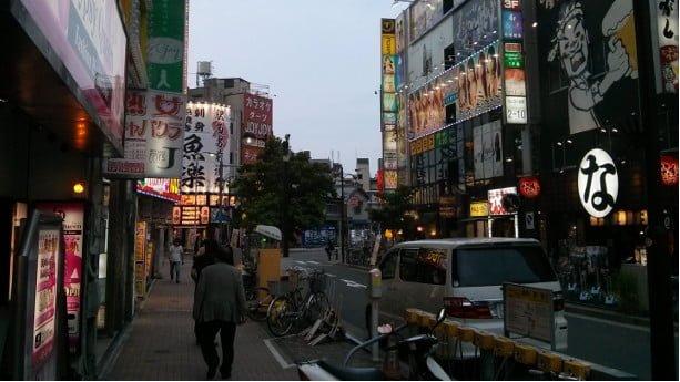 property-nagoya