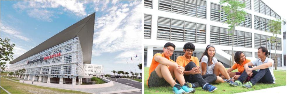 edu-city-malaysia