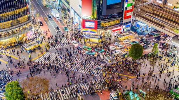japan-shibuya-commercial-property